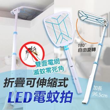 加長款LED折疊可伸縮式電蚊拍