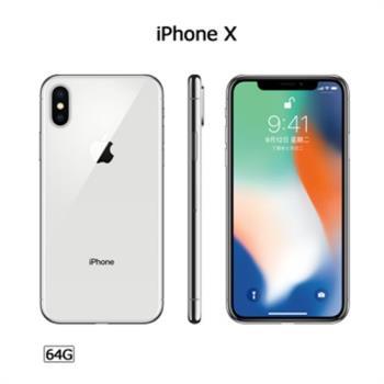 Apple iPhone X (64GB) 5.8吋智慧型手機【官方認證原廠福利機】