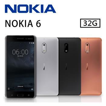 [福利品] Nokia 6 (4G/32G) 5.5吋LTE智慧型手機