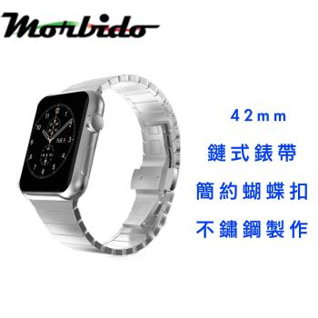 Morbido蒙彼多 Apple Watch 42mm鍊式不鏽鋼錶帶(銀色)