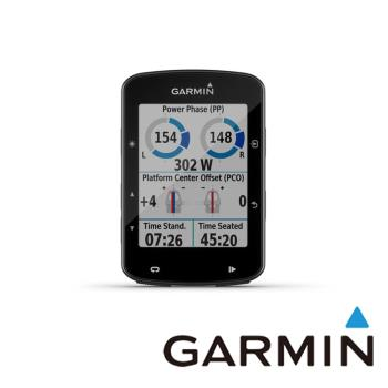 GARMIN EDGE 520 PLUS 專業自行車衛星導航機