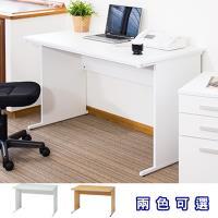 C&B 多崎簡潔OA辦公電腦書桌