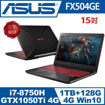 ASUS華碩 TUF Gaming FX504GE 15.6吋GTX1050Ti雙碟電競筆電 隕石黑(FX504GE-0071A8750H)