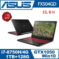 ASUS華碩 TUF Gaming FX504GD  15.6吋i7雙碟電競筆電 隕石黑 (FX504GD-0191A8750H)