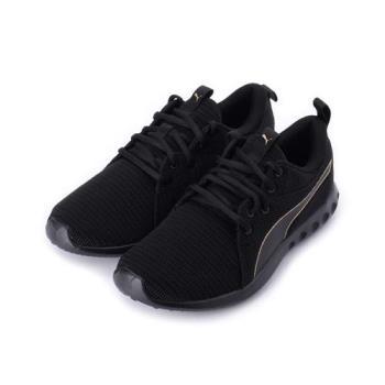 PUMA CARSON 2 NEW CORE WNS 限定版輕量休閒跑鞋 黑金 191083-01 女鞋 鞋全家福