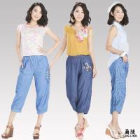 蘭陵 丹寧顯瘦寬版修飾輕鬆褲3入組