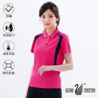 遊遍天下 台灣製女款顯瘦抗UV吸濕排汗機能POLO衫S063玫紅