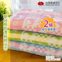 (浴巾2條組) 100純棉*夢幻熊前漂色紗浴巾-粉色 (單條)   ~.~台灣興隆毛巾製~.~