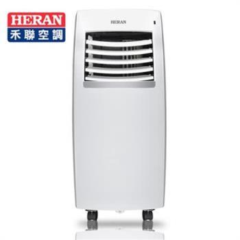 HERAN禾聯3-4坪10000BTU冷氣除濕移動式冷氣/空調HPA-28M