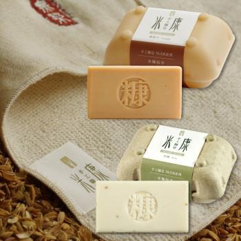 手工糠皂  黃香木米糠組 (米糠皂-環保紙盒包裝+紗布巾+黃香木皂-玉米澱粉盒包裝)