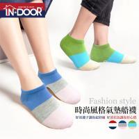 【喜兒思棉織】IN.DOOR 萊卡棉質時尚造型 氣墊船型男女襪 (10入組 IN-三色襪)