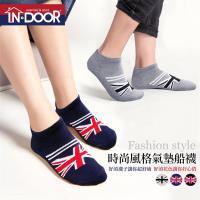 【喜兒思棉織】IN.DOOR 萊卡棉質時尚造型 氣墊船型男女襪 (10入組 IN-米字旗)
