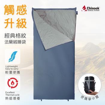 Chinook-掌中寶法蘭絨睡袋20310(露營睡袋)