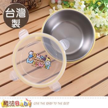 兒童餐碗 台灣製Hello kitty正版304不鏽鋼隔熱餐碗 魔法Baby~a70095