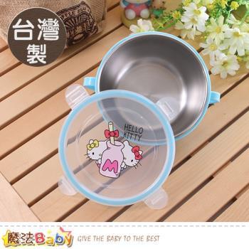 兒童餐碗 台灣製Hello kitty正版304不鏽鋼隔熱餐碗 魔法Baby~a70094