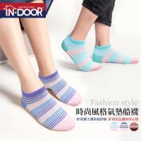 【喜兒思棉織】IN.DOOR 萊卡棉質時尚造型 氣墊船型男女襪 (10入組 IN-粉彩虹條)