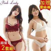 PINK LADY 輕誘挑逗無鋼圈BC罩內衣 2套組 (加贈蕾絲內褲2件,9201+9206)