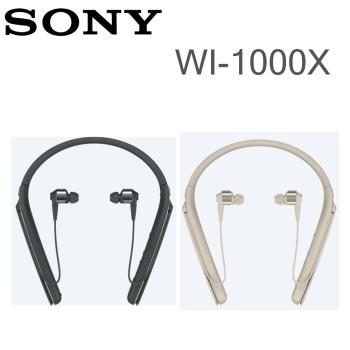 SONY WI-1000X 智慧降噪頸掛式藍芽耳機