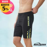 Heatwave熱浪 加大男泳褲 五分平口褲-乘風355藍(M-3XL)