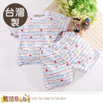 魔法Baby 童裝 台灣製夏季清涼薄短袖套裝~k50913
