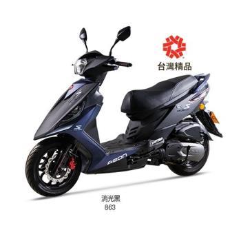 2018年 宏佳騰 AEON機車 OZS 150 碟煞 雙碟 六期噴射-24期