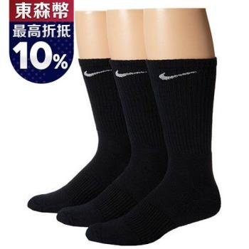 Nike 2018男舒適Dri Fit黑色中統運動襪3入組