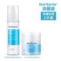 Real Barrier沛麗膚 屏護沁涼水感凝凍+保濕精華噴霧(50ml+80ml)