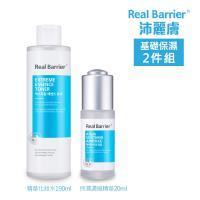 Real Barrier沛麗膚 屏護保濕濃縮精華+保濕精華化妝水(20ml+190ml)