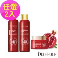 韓國DEOPROCE 紅石榴嫩白保濕任選2入 (化妝水260ml+乳液260ml)