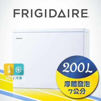 美國富及第Frigidaire 200L 商用等級冷凍櫃 FRT-2007HZ 福利品