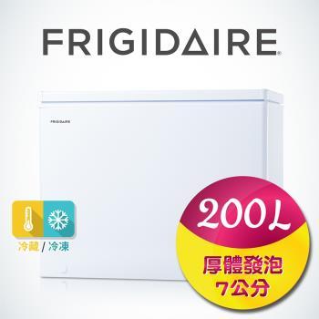 美國富及第Frigidaire 200L 商用等級冷凍櫃 FRT-2007HZ