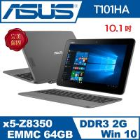 ASUS 華碩 T101HA-0033KZ8350 10.1吋 x5-Z8350 四核 灰色平板筆電