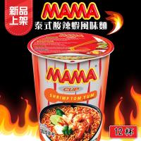 泰國MAMA麵_酸辣蝦味60g/杯*12杯