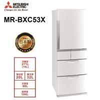 MITSUBISHI三菱 一級能效 525L 日本原裝五門變頻電冰箱(絹絲白) MR-BXC53X