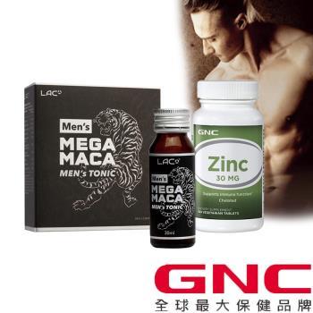 GNC健安喜 活力瑪卡飲+優立鋅100錠(瑪卡/L-精胺酸/刺五加/鋅)