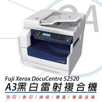Fuji Xerox 富士全錄 DocuCentre S2520 A3黑白桌上型數位多功能複合機