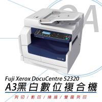 Fuji Xerox 富士全錄 DocuCentre S2320 A3 黑白桌上型 數位多功能複合機