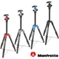 Manfrotto 曼富圖 Element 鋁合金小型腳架套組(四色)