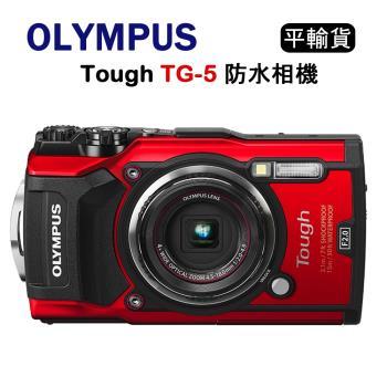 OLYMPUS Tough TG-5 防水相機 (中文平輸)