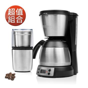 PRINCESS荷蘭公主1.2L不鏽鋼美式咖啡機246009+不鏽鋼咖啡磨豆機221041超值組