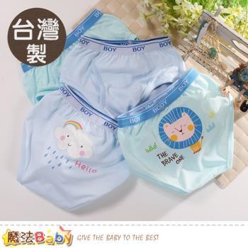 魔法Baby 男童內褲(四件一組) 台灣製純棉三角內褲~k50916