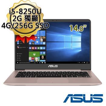 ASUS 華碩 UX410UF-0053C8250U 14吋 i5-8250U 四核 2G獨顯 玫瑰金筆電