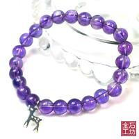 【金石工坊】紫水晶手鍊小鹿童話