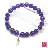 【金石工坊】紫水晶一葉致富手鍊