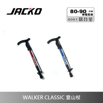 JACKO Walker Classic鋁合金登山杖(17)