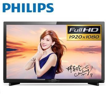 PHILIPS飛利浦 24吋IPS Full HD LED液晶顯示器+視訊盒24PFH4252送聲寶雙USB充電器