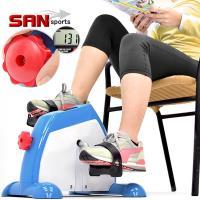 SAN SPORTS 運動手足健身車