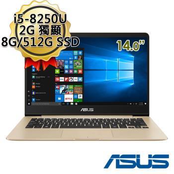 ASUS 華碩 UX430UN-0182C8250U 14吋 i5-8250U 四核 2G獨顯 玫瑰金筆電