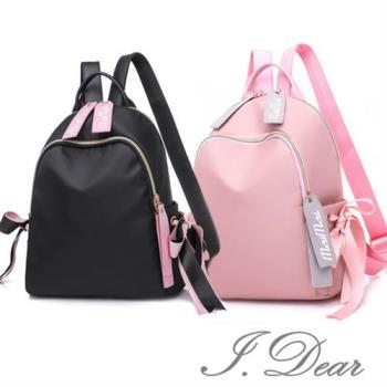 【I.Dear】韓國可愛校園少女風字母緞帶雙肩後背包(2色)現貨