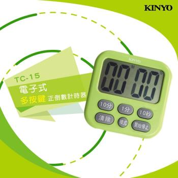 KINYO 電子式多按鍵大螢幕正倒數計時器